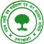Shyam Smriti Van Paryavaran Avam Jan Klayan Samiti, Uttarkashi