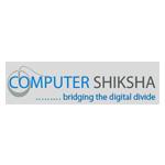 computer shiksha