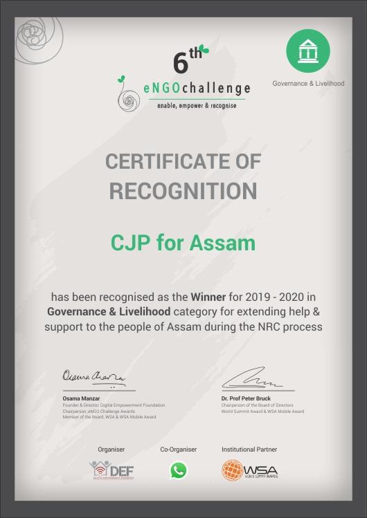 CJP for Assam