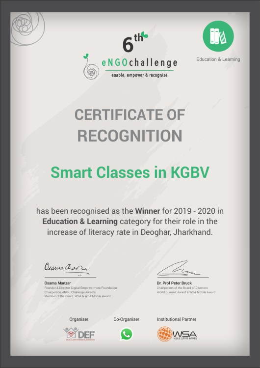 Smart Classes in KGBV